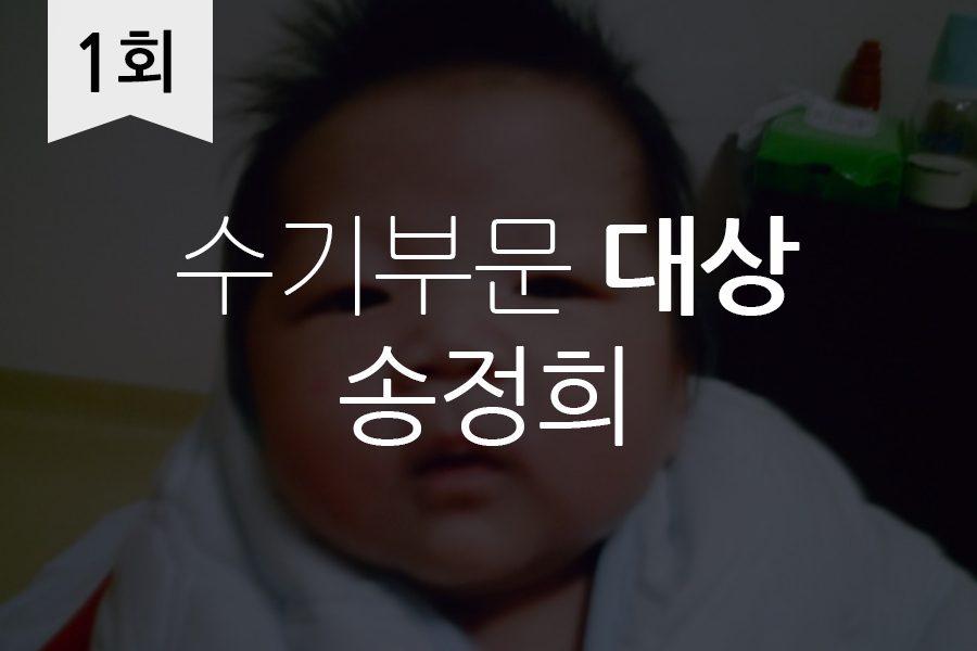 아토피 첫째, 신생아 둘째의 물따로 물티슈 사용 수기~*